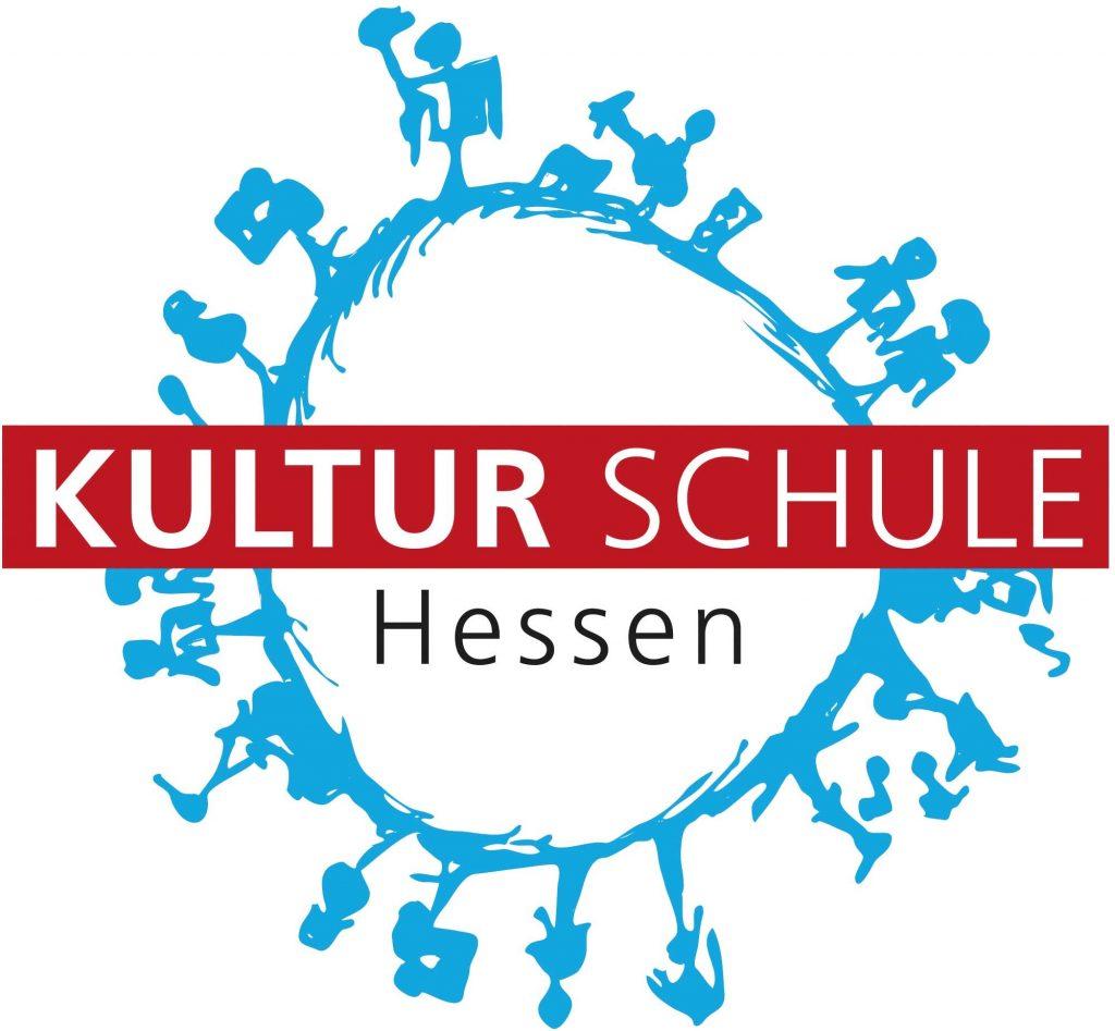 KulturSchule – wir sind auf dem Weg!