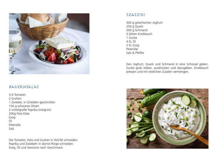 (Griechische Rezepte von Ennio Leib, Klasse 6a)