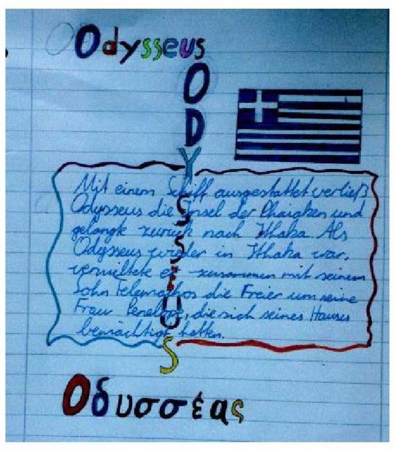 (Odysseus Akrostichon von Christian Prenaj, Klasse 6b)