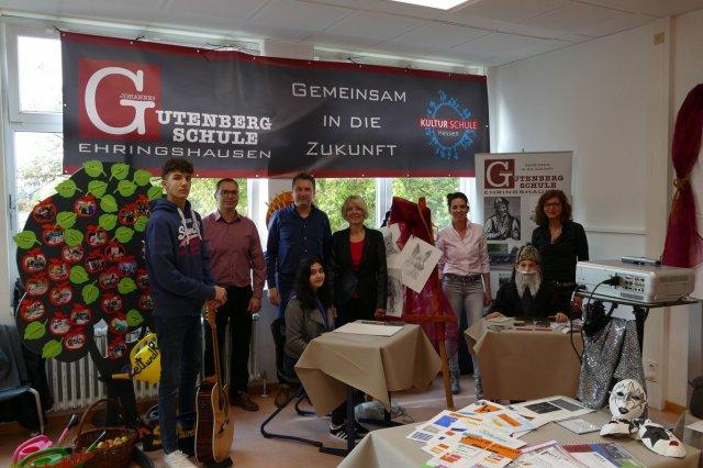 Gutenberg-Schule beim Treffen der KulturSchulen in Wiesbaden